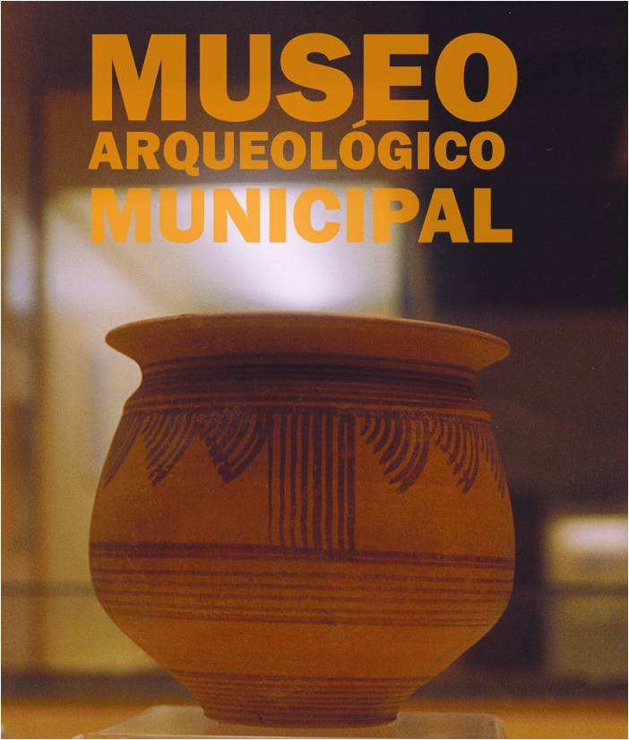Imagen-MUSEO-ARQUEOLOGICO-2