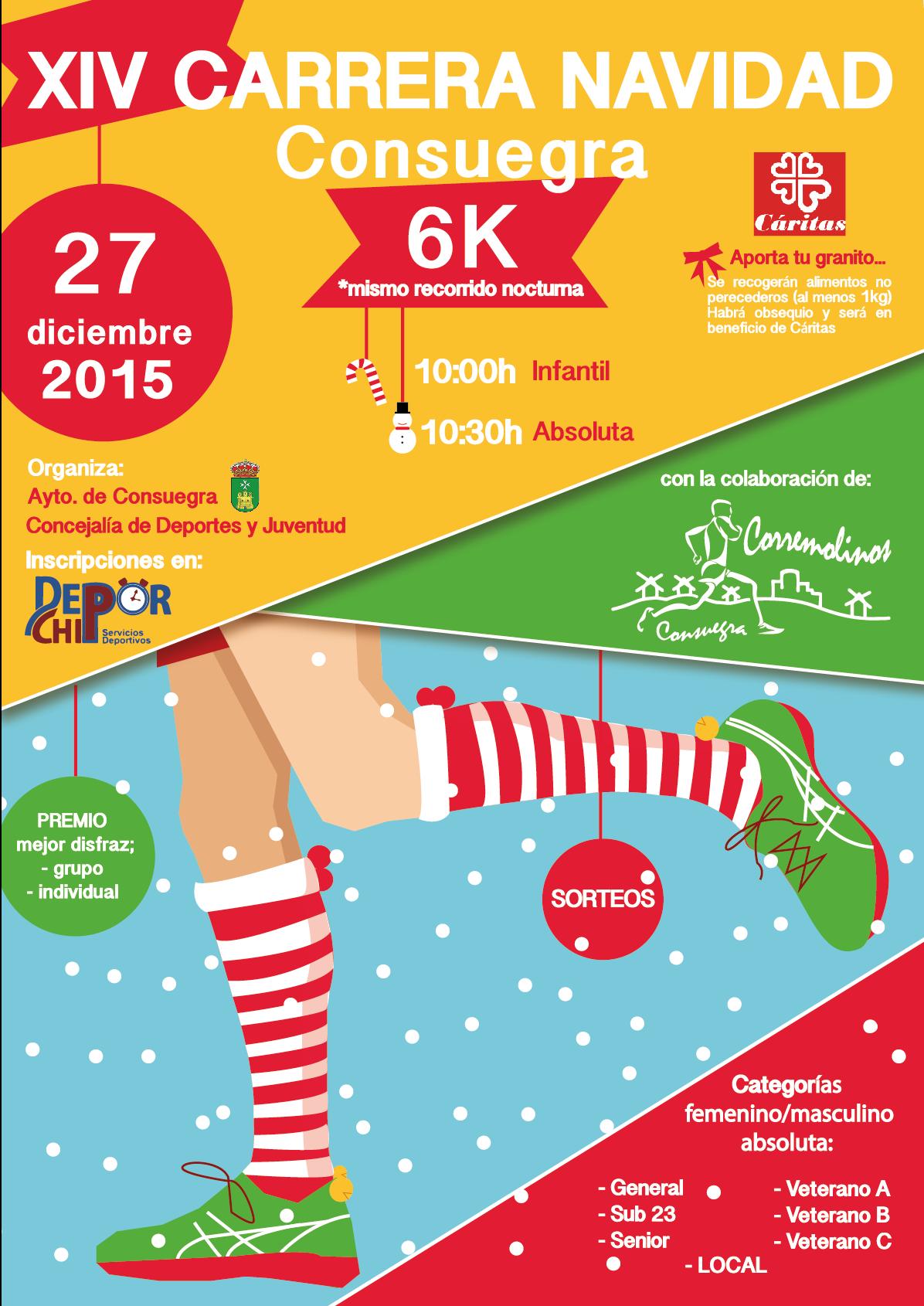 cartel-carrera-navidad-consuegra2015.png - 448.84 KB